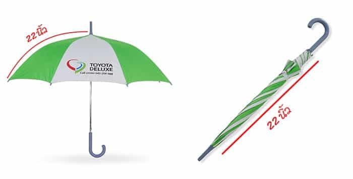 ผลงานร่ม ขนาดร่ม