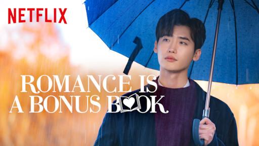 ร่มตอนเดียว 16 ช่องสีกรม จากเรื่อง Romance is Bonus Book